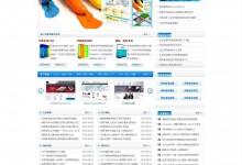 网络公司网站源码分享 织梦CMS5.7-西秦记