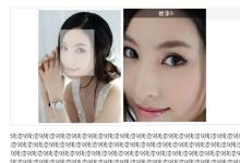 phpweb网站产品图片放大镜插件-西秦记