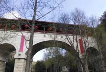 曲江池-寒窑遗址文化传说-西秦记