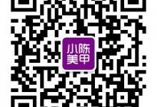 公众号运营之二维码推广策略-西秦记